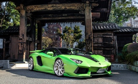 Custom Lamborghini Aventador on LZ-753
